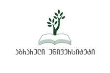საქართველოს აგრარული უნივერსიტეტი