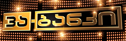 Deal or No Deal website