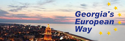 Georgia's European Way Conference
