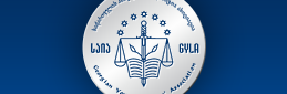 Georgian Young Lawyers Association