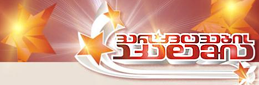 Star Academy portal