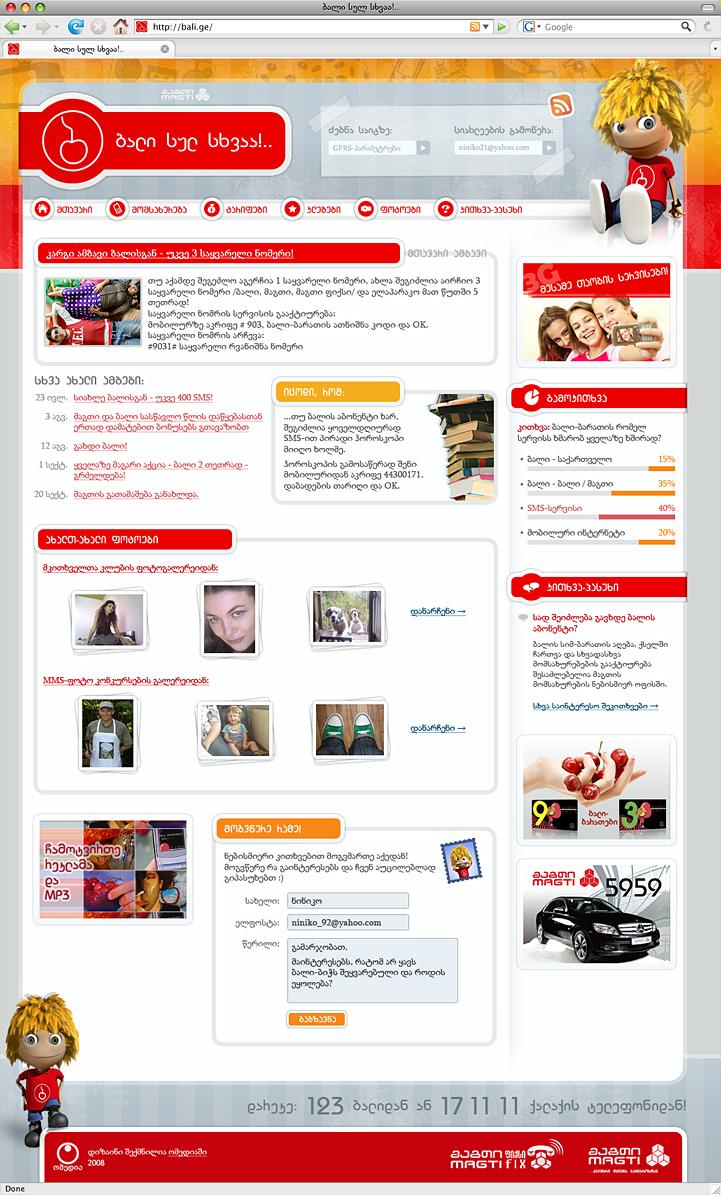 Bali — homepage