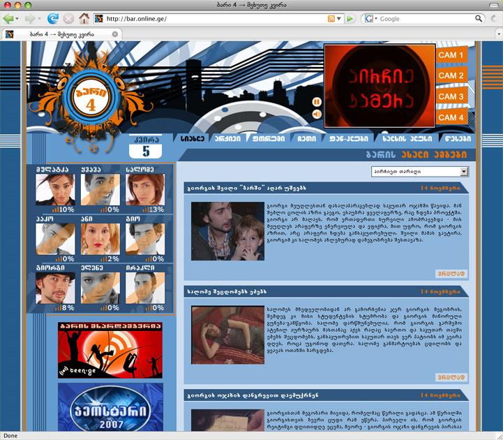 Bar 4 Website