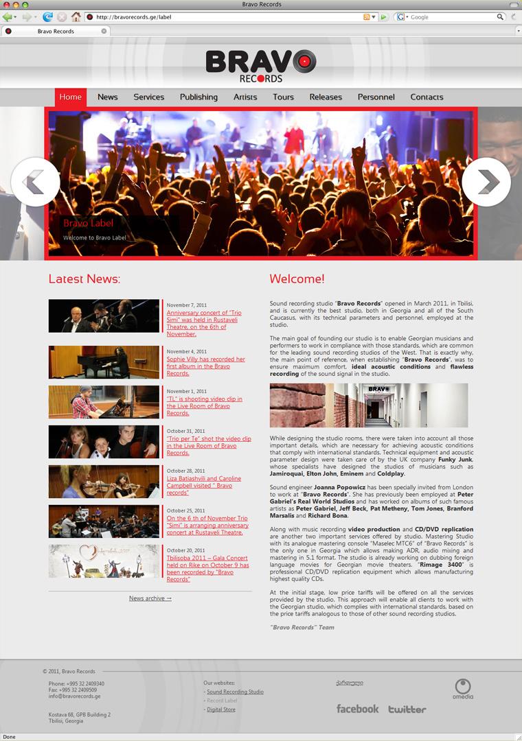 bravo records მუსიკალური ბიზნეს კომპანია - მთავარი გვერდი