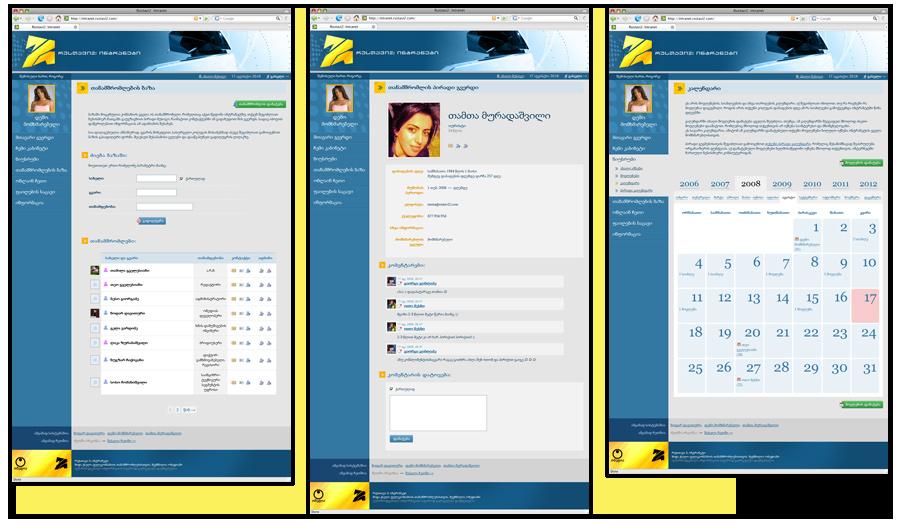 რუსთავი2-ის ინტრანეტი - თანამშრომლების ბაზა, პირადი გვერდი და მოვლენების კალენდარი