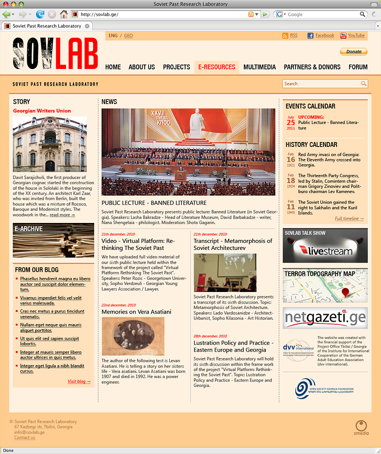 soviet past research laboratory - homepage